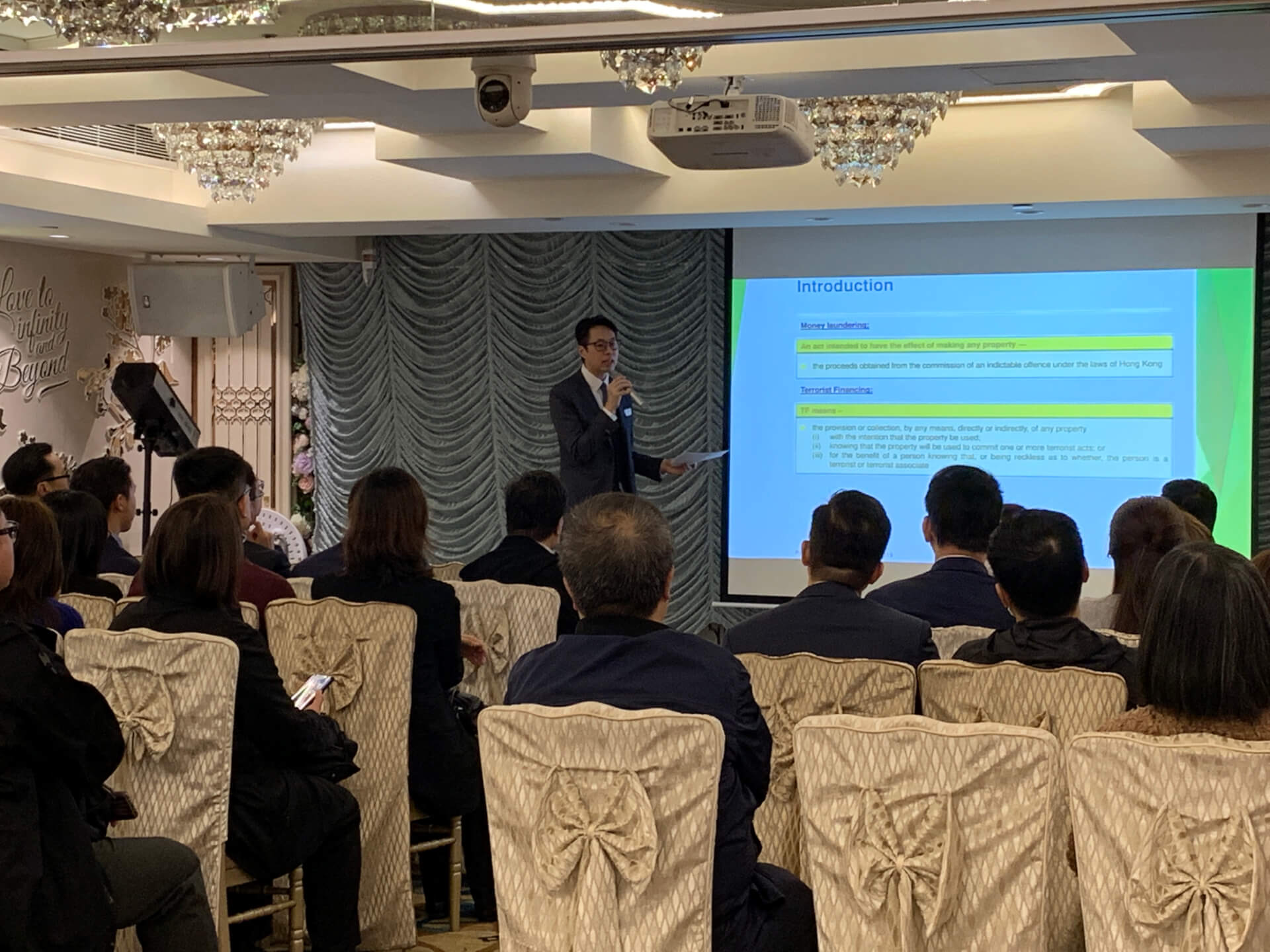 HKGCPF held a seminar on AML and CFT and the annual spring festival