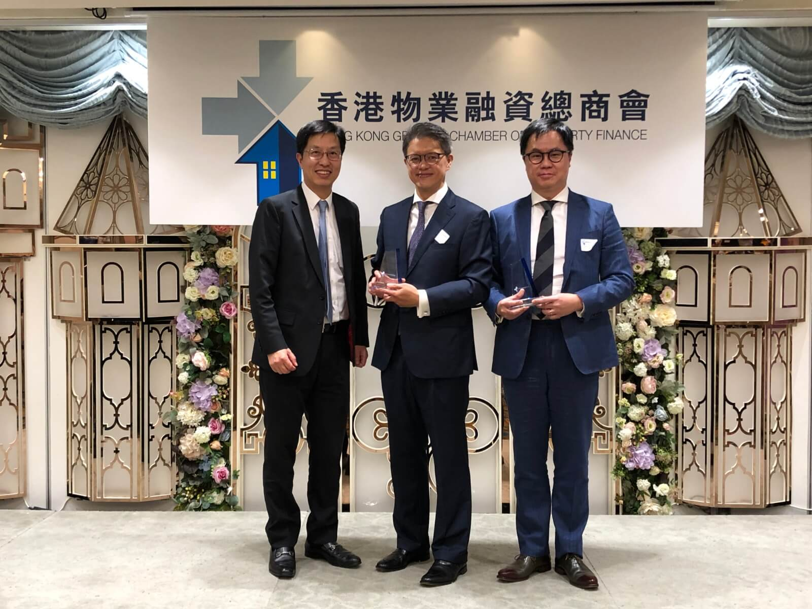 "HKGCPF successfully held the luncheon ""淺談承按人訴訟及收樓程序講座"" on Sep 25, 2019"