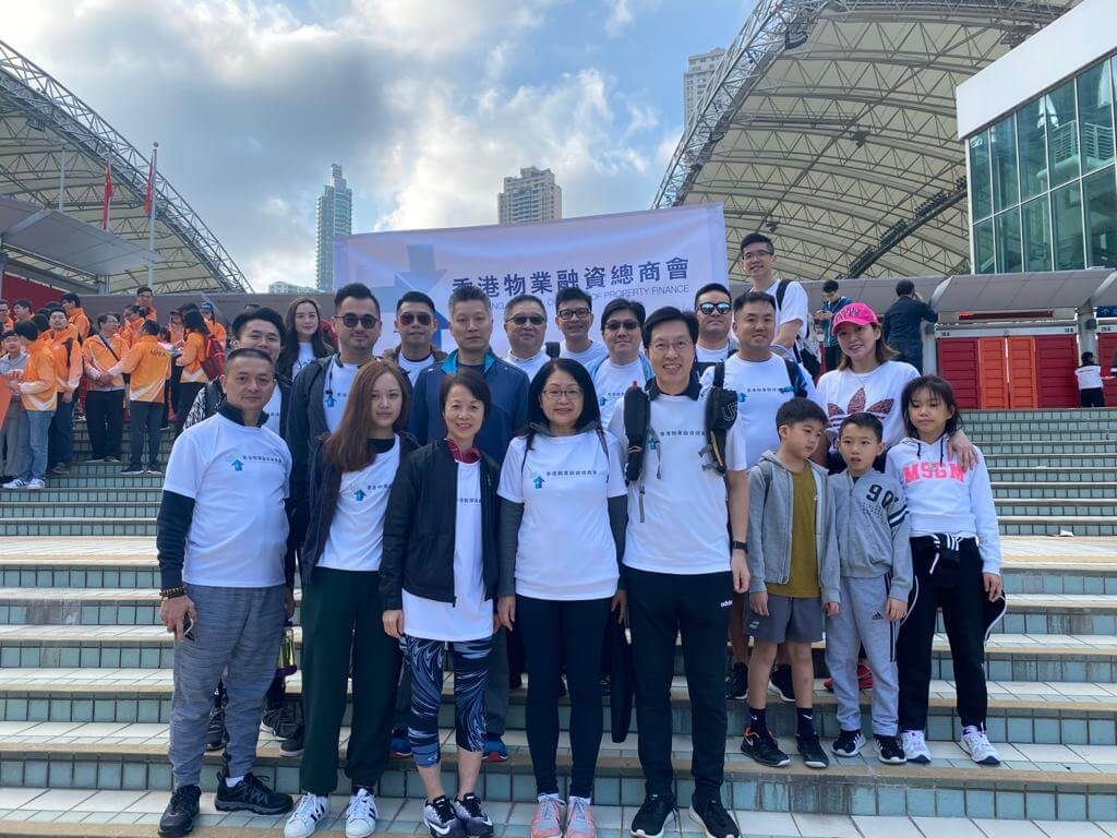 "HKGCPF joined ""Hong Kong & Kowloon Walk for Millions"" on 5 January 2020"